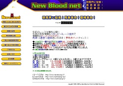 New Blood net