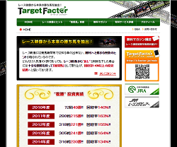Target Factor(ターゲットファクター)
