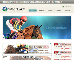 WIN PLACE